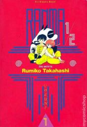 Ranma One Half vol 1