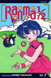 Ranma One Half vol 2